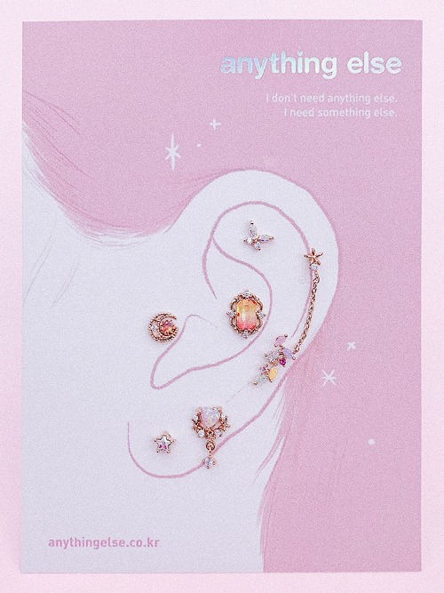 Flying Kite Piercing/Earring SET