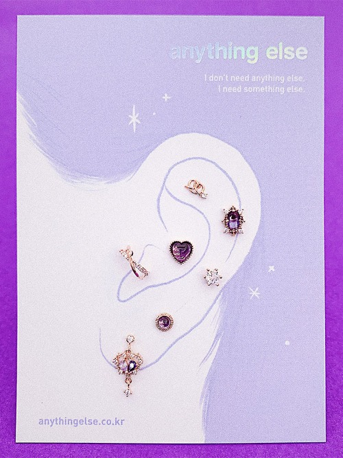 보라주의보 Piercing/Earring SET