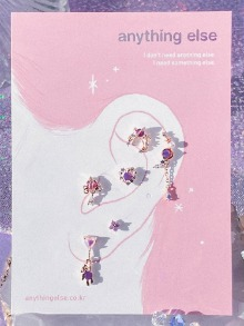 Ticket To The Moon Piercing/Earring SET